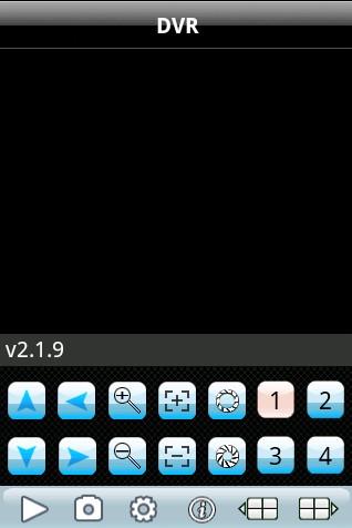 dvr硬盘录像机的手机远程监控(安卓版)